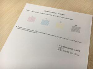 Recenze inkoustové tiskárny Brother MFC-T910DW - test tisku